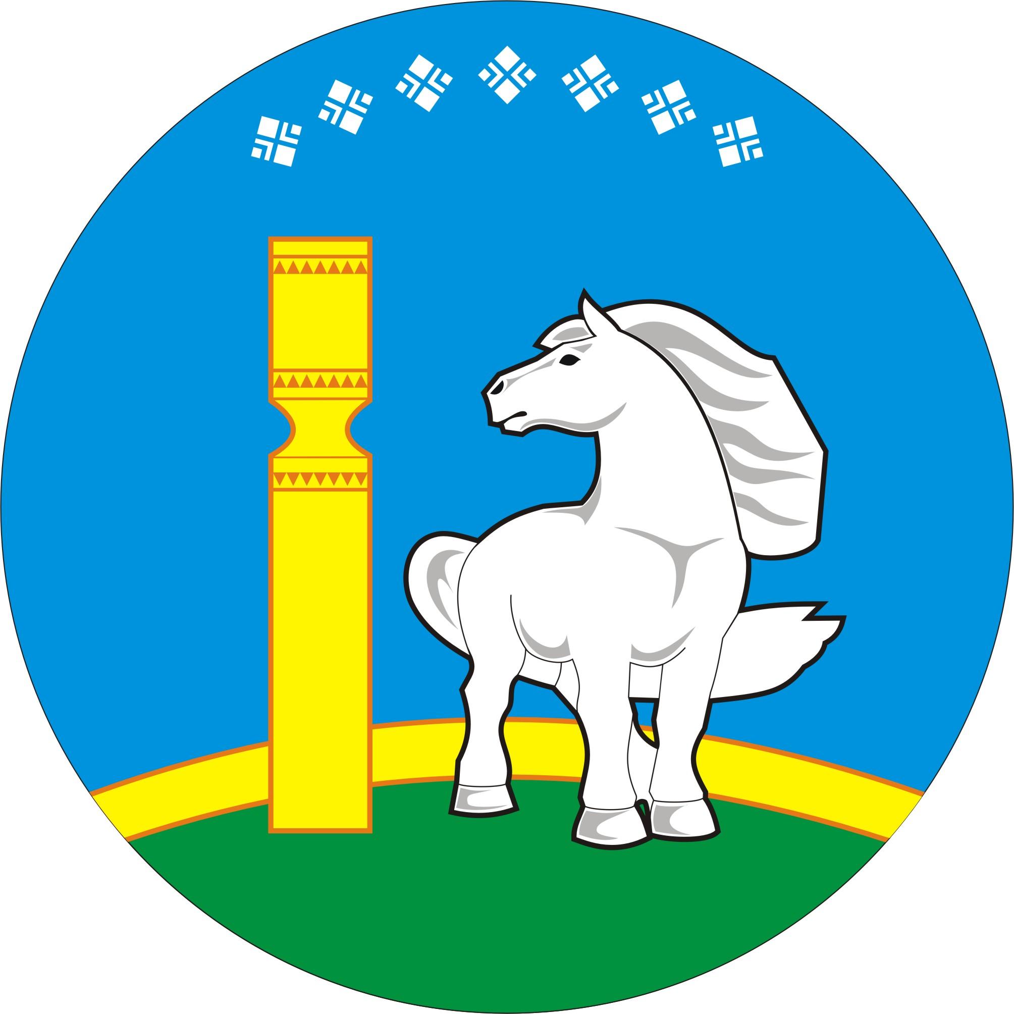 Год Героев