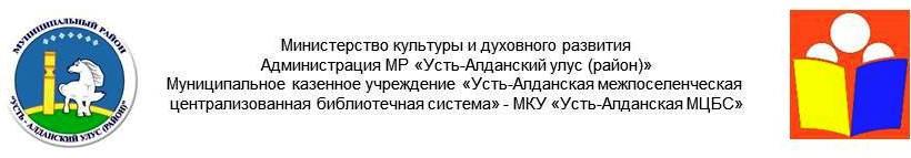 uacbs.ru